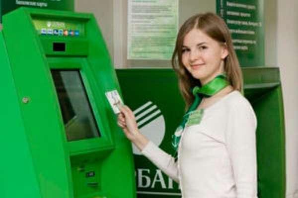 Что делать если истёк срок действия банковской карты?