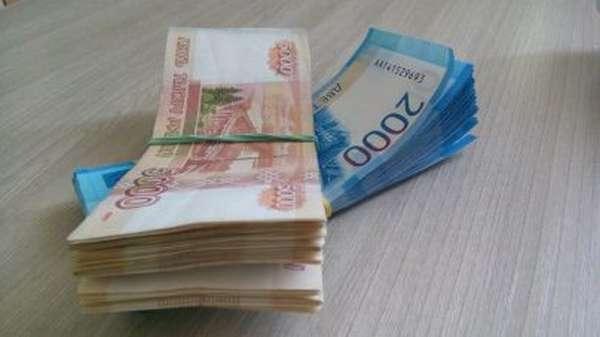 банк хоум кредит как оплатить кредит через интернет