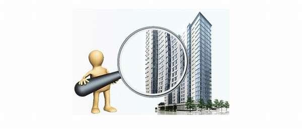 Как проверить квартиру перед покупкой на юридическую чистоту