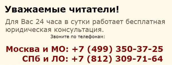Что значит «Иные взыскания имущественного характера не в бюджеты РФ»?