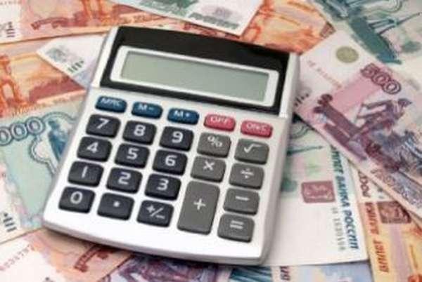Алименты с командировочных расходов что подлежит удержанию