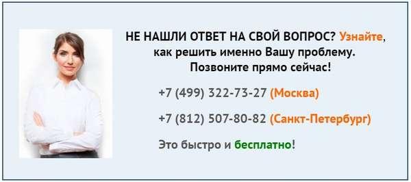 Помощь от государства 260000 рублей