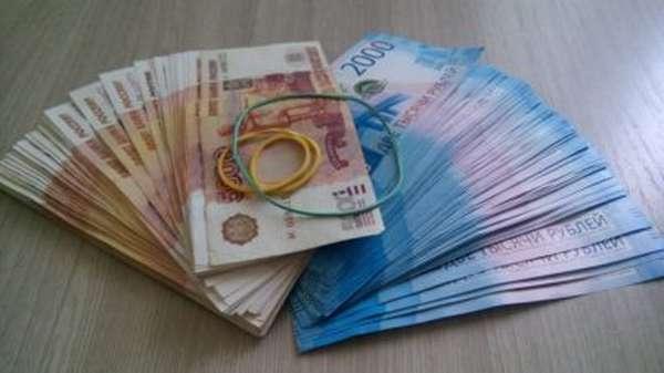 Как взять кредит с плохой кредитной истории не выходя из дома на карте