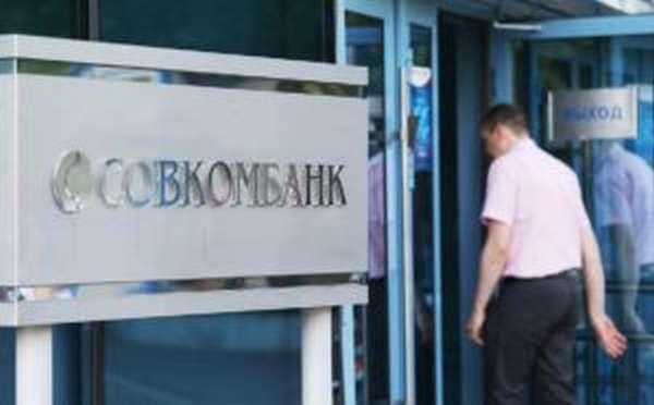 взять кредит в витебске без справок и поручителей с плохой кредитной историей