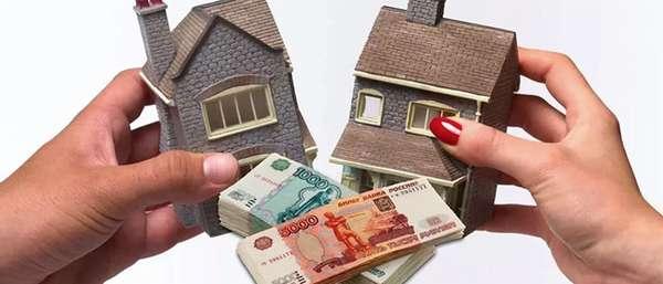 Как продать долю в квартире новому собственнику