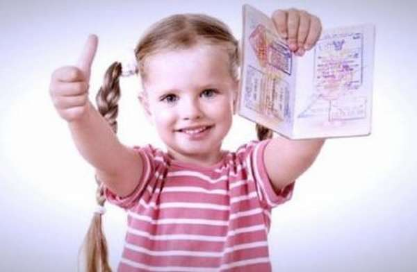 Выписка ребенка из квартиры при продаже - фото