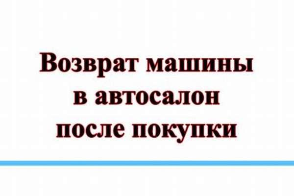 Дарственная в электронном виде в казахстане