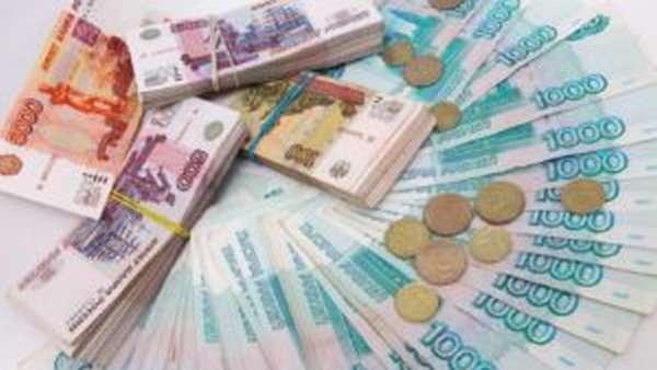 Процентные ставки по потребительским кредитам в банках России – самые выгодные и с низкой процентной ставкой