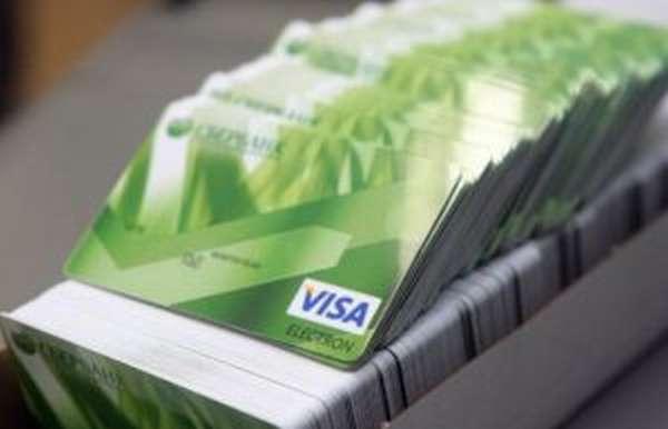 Для чего нужна дебетовая карта Сбербанка Momentum?