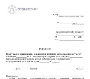 Официальный сайт фссп россии