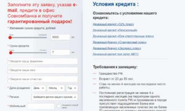 карта метро москва 2020 скачать