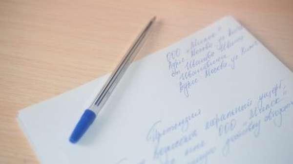 Образец претензии о взыскании задолженности по договору оказания услуг как составить документ