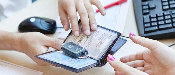 Как вернуть водительские права?