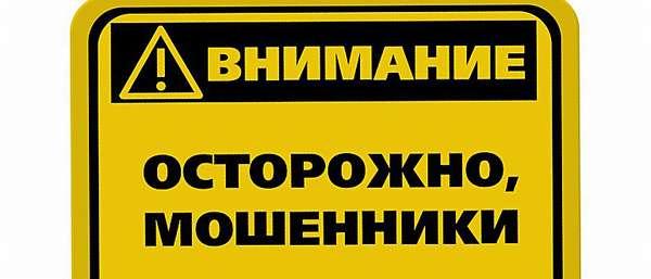 займ в москве по паспорту под расписку кредиты выданные проводки