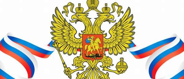 Президент Великой России Юрий Бабин (Итоги недели, канал ОТС)