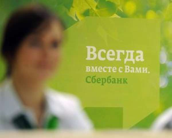 Услуга Автоплатеж ГИБДД за штрафы в Сбербанке