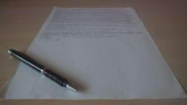 Жалоба на судебного пристава за незаконное снятие денежных средств