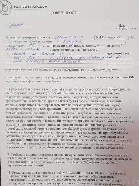 В СибГИУ новый ректор
