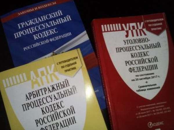 Екатеринбург безплатная консультацыя юриста