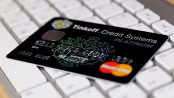 Перевод денег Tinkoff – лучшая система перевода денег
