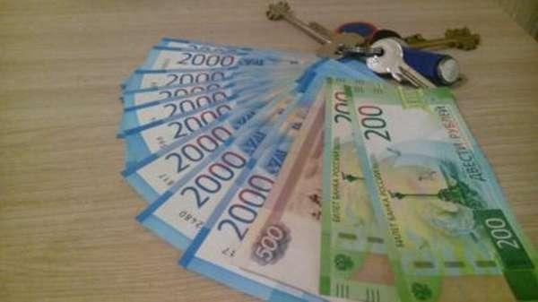 рефинансирование микрозаймов онлайн без поручителей
