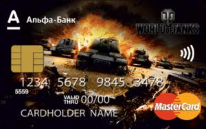 World of Tanks альфа-банк
