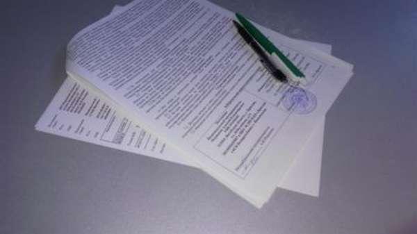 Перечень Документов Для Получения Налогового Вычета За Лечение