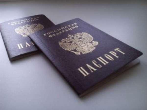 займ без прописки и регистрации в москве для граждан рф