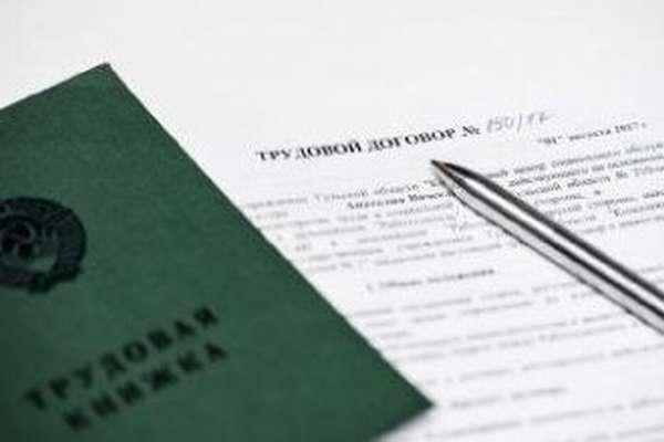 Составляем срочный трудовой договор - фото