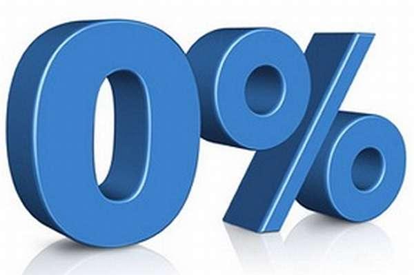 Где взять беспроцентный займ?