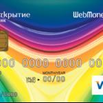 Как заказать дебетовую карту от банка Открытие?