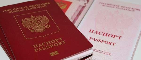 Госпошлина за получение и замену паспорта – сколько платить?