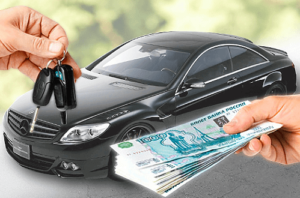 Где выгодней сегодня взять автокредит с минимальным процентом?