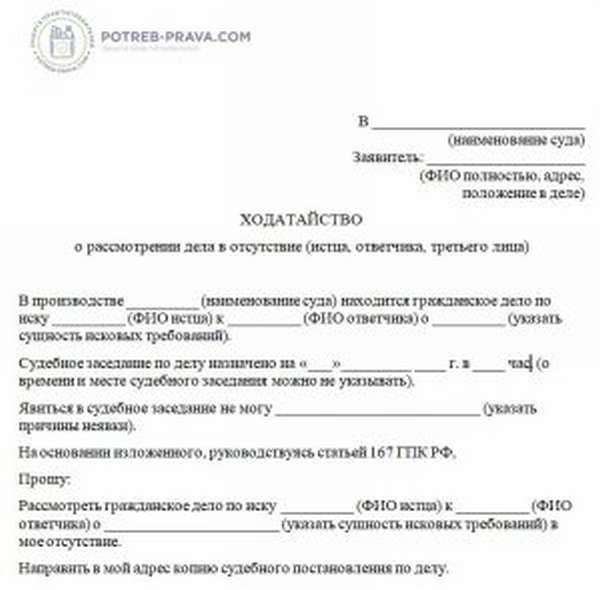 Реквизиты для оплаты госпошлины за выписку из егрн 2019 санкт петербург