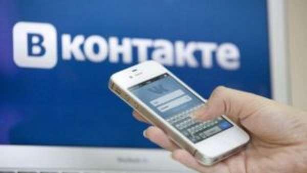Как сделать перевод денег Вконтакте и где получить?