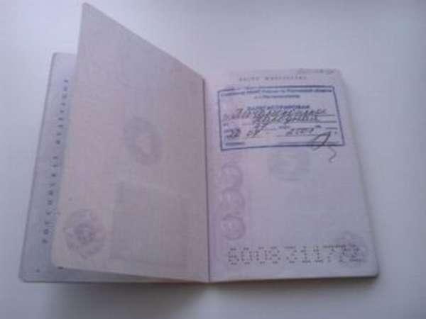 Можно ли прописаться в СНТ в Московской области