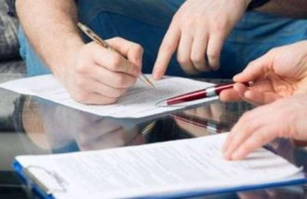 Продление срочного трудового договора на неопределенный срок - фото