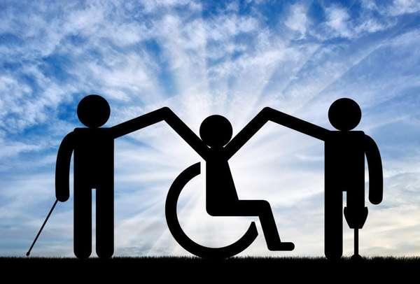 субсидии и льготы для инвалидов