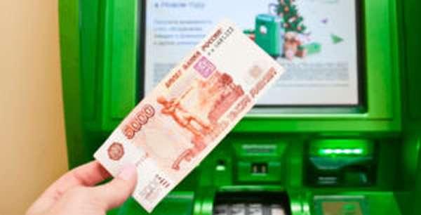Как узнать отчетный период кредитной карты Сбербанка калькулятор рассчитать
