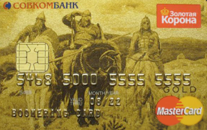 Кредитные карты Совкомбанка список и условия