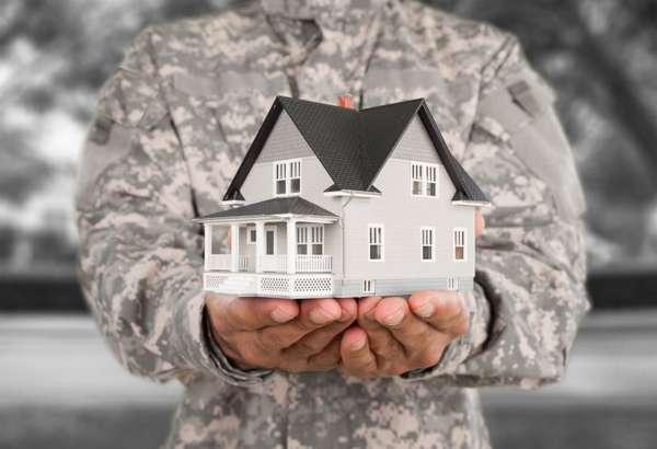 Жилищная субсидия для военных