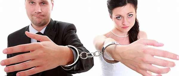 Как узнать состоит ли человек в браке
