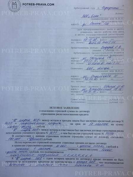 россельхозбанк банк клиент онлайн для юридических лиц