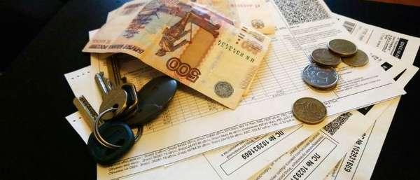 Что такое добровольное страхование в квитанции ЖКХ?