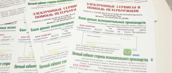 Обзор ФЗ «Об исполнительном производстве» (с изменениями на 2019 год)