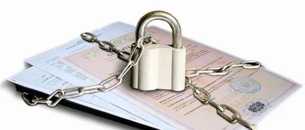 Как выглядит информация о запрете совершения действий по регистрации в выписке из ЕГРН