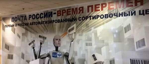 Международный российский логистический центр (МР ЛЦ) Внуково – как узнать отправителя заказного письма?