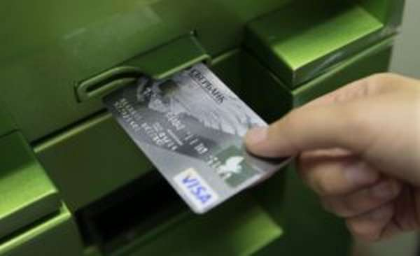 Какой процент за снятие наличных с кредитной карты Сбербанка на сегодня?