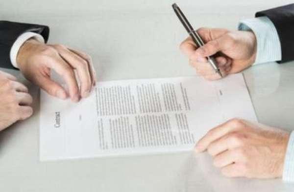 Продление срочного трудового договора на новый срок - фото