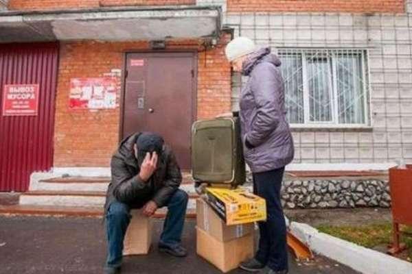 Выселение без предоставления другого жилья